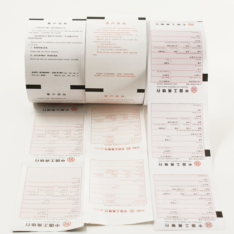 Thermal paper for atm paper roll